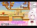椎名唯華、マリオメーカー2に苦戦「あてぃしのコースぅぅ」
