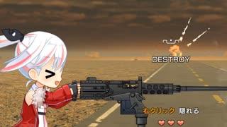 Heroine of the Sniper初見プレイ #8【結月ゆかり実況】