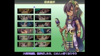 三日月宗近とにっかり青江で『ゆるドラの迷宮』を刀剣乱舞偽実況#1
