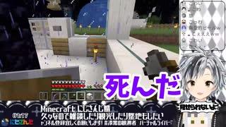 【Minecraft】黛灰の事が信用出来ない鈴木勝【ProjectWinter】