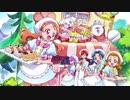 【キラキラ☆プリキュアアラモード】レッツ・ラ・クッキン☆ショータイム