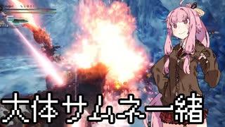 【MHWI】茜ちゃんボボボボーーン #03【琴葉姉妹実況】