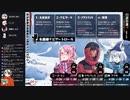 Vtuberがバーチャル世界最高峰を登るTRPG 2合目