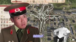 迫真指導部・計画経済の裏技.mp3