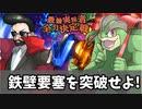 """【ポケモンUSM】レート2500のプロが挑む""""最強実況者全力決定戦""""VSランドセル"""