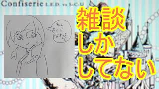 【beatmaniaIIDX】Red八段やらパック買ってなんやかんや【ゆっくり実況】#14