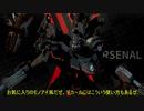 [ゆっくり実況] DAEMON X MACHINA (デモンエクスマキナ)  プロローグ