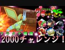 【ポケモンUSM】フラクチ対戦レポート!4ページ目【シーズン16・2000チャレンジ!】【ゆっくり実況】