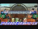 【実況】秒で決まる決着だロックマンX!!【TEPPEN】