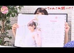 井澤詩織のしーちゃんねる 第109回