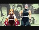 高画質版 TVアニメ「鬼滅の刃」次回予告第二十四話