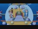 デュエル・マスターズ!!  第24話「キャップ、落ち込みジョー態!今こそ生み出せ水ジョーカーズ!」