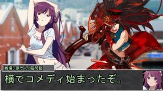 【シノビガミ】日本人と挑む「信仰は儚き人間のために」17