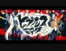 【歌い手12人で】ヒプノシスマイク-Division Battle Anthem-【歌ってみた】