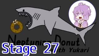 さめドゆかり Stage27