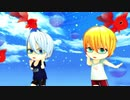 【MMD刀剣乱舞】drop pop candy【ねんどろW山姥切】
