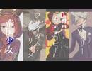 Twitterショート動画まとめ【第五人格MMD】
