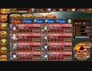 【城プロRE】拈華微笑の釣り野伏 -絶弐-(彦根城+☆2改以下 Lv59~82)
