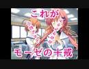 【第五弾】女の子を斜めから凝視する旅(DCⅡP.C. 実況プレイ)PART14