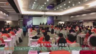【鉄粉】北朝鮮の台風情報テロップ
