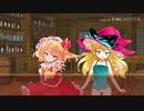 魔王と殺戮少女と吸血鬼のソードワールド2.0 2-2