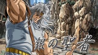【MUGEN】凶悪キャラオンリー!狂中位タッグサバイバル!Part94(決勝5)