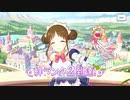 【プリンセスコネクト!Re:Dive】キャラクターストーリー スズメ Part.01