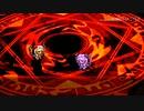 魔王と殺戮少女と吸血鬼のソードワールド2.0 4-1