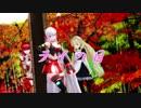 【テイの日】さわると秋がさびしがる【みんなのうた】