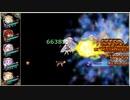【花騎士】賢人ラエヴァの追憶を駆け抜けてみた 【特殊極限任務 feat.賢人ラエヴァ】