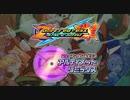 ロックマン ゼロ&ゼクス ダブルヒーローコレクション - アルティメット リミックス