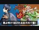 【ポケモンUSUM】アグノム厨 VS しぇいど【最強実況者全力決...