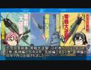 貴方の知らない架空戦記小説22「零戦大逆襲!」