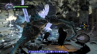 【DarksidersⅡ】日本語化MODの2週目 Part06【ゆっくり実況プレイ】