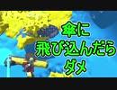 【日刊スプラトゥーン2】ランキング入りを目指すローラーのガチマッチ実況Season17-12【Xパワー2265ホコ】ダイナモローラーテスラ/ウデマエX/ガチホコ