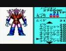 GB-麻雀クエスト- 低画質 Part 3