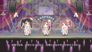【デレステMV】Yellow Yellow Happy メロ