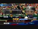 #70(06/23 第70戦)勝利試合のターニングポイントをモノにしろ!LIVEシナリオ2019年版