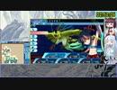 【RTA】世界樹の迷宮X Heroic 裏ボス撃破 4時間35分14秒 Part 11/17【VOICEROID実況】
