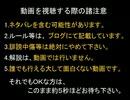 【DQX】ドラマサ10の強ボス縛りプレイ動画・第2弾 ~ハンマー VS 冥獣王~