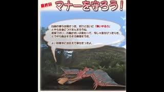【MHWI】イャンガルルガ戦bgm