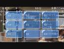 【第67期王座戦第1局⑨】斎藤慎太郎王座×永瀬拓矢叡王【千日手指し直し局】