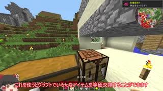 【Minecraft】豆腐と錬金術の力で世界を壊す Part2【ゆっくり実況】