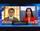 【米CNN】「旭日旗は韓国の人々に苦痛を与える」