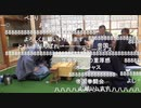 【第60期王位戦第5局初日①】豊島将之王位×木村一基九段