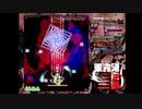【東方鬼形獣】霊夢カワウソ 6面プレイ動画