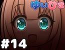 【会員限定】#14 ひまりちゃんが7 Days to Dieやるよ!!