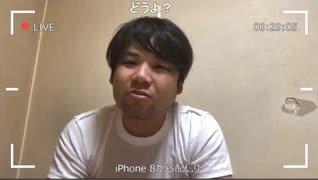 2019年9月13日七原くん 理想現実マニュア