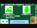 【箱盛】都道府県クイズ生活(106日目)