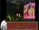 マイナーな神ゲー「戦士達の軌跡」を紲星あかり実況プレイRe:boot Part04「ジャブローを探せ」